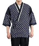 Chef Coat Jacket Sushi Restaurant Bar Japanese Clothes Uniform Women Men (B)