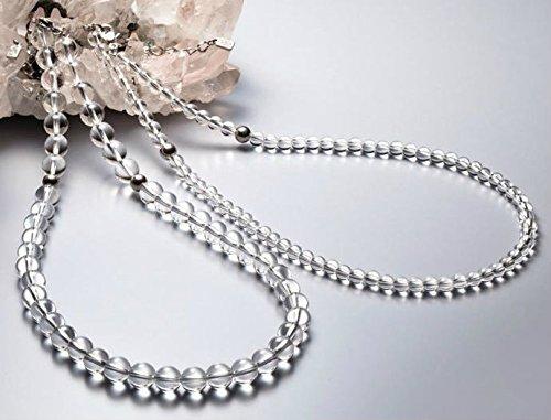 phiten (ファイテン) 水晶ネックレス +5cmアジャスター AQ808053 1607 B01ICZOCN0