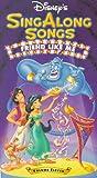Disney Sing Along Songs: Friend Like Me [VHS]