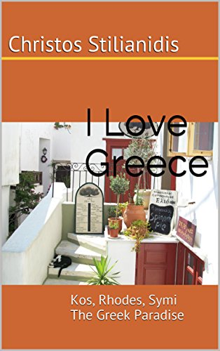 _EXCLUSIVE_ I Love Greece: Kos, Rhodes, Symi The Greek Paradise. Pulsar Moving SOURCE Learn Nature CAILIN