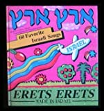img - for Eets Erets: 60 Favorite Israeli Songs (Hebrew Lyrics, Music, Translation and Transliteration book / textbook / text book