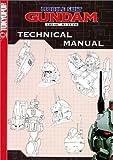 Gundam Technical Manual #2: The 08th MS Team