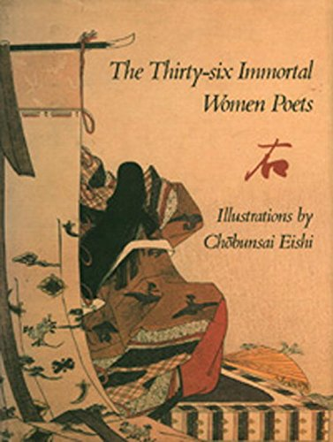 The 36 Immortal Women Poets: Introduction, Commentaries, And Translations Of The Poems