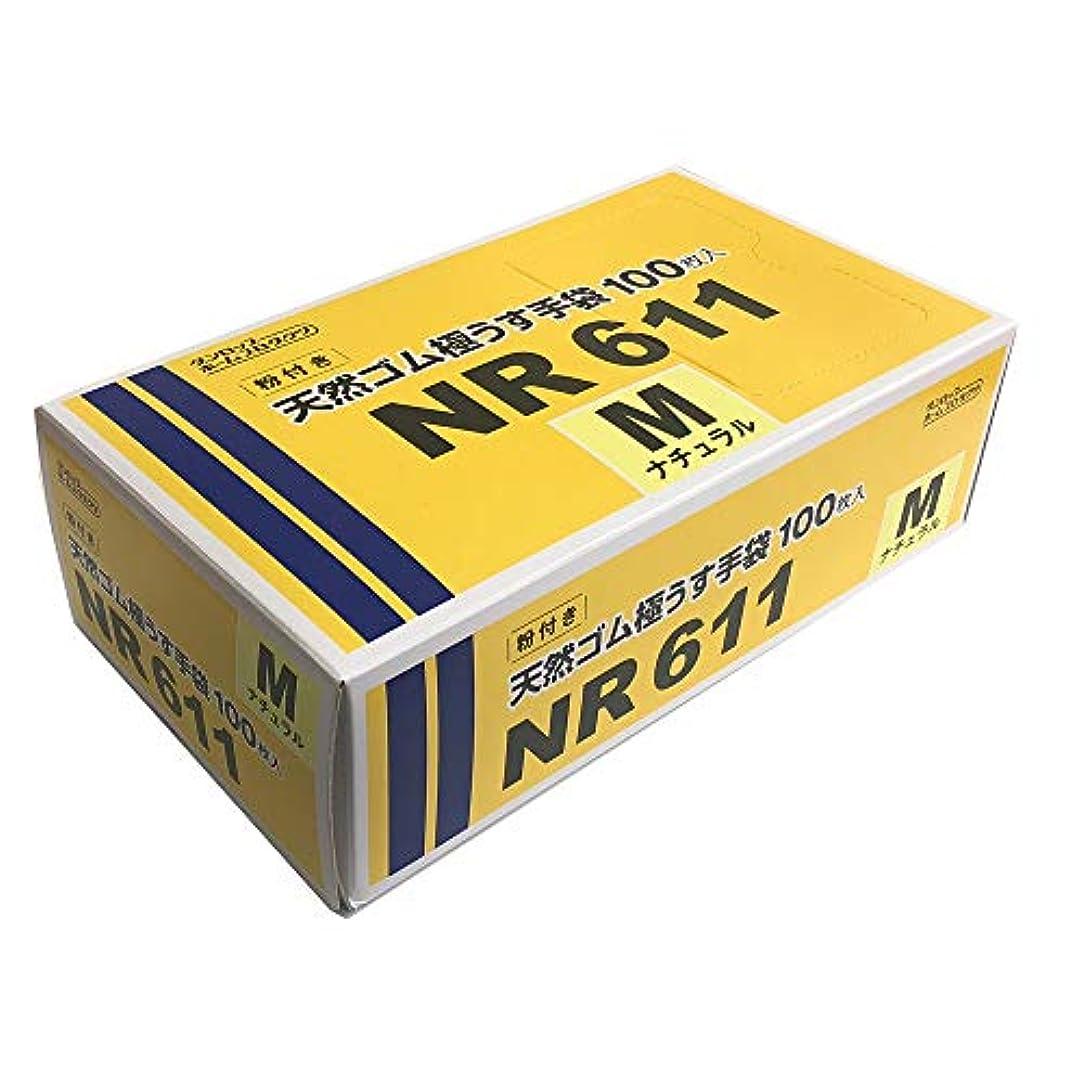 降臨思い出させるふつうDP NR611 粉付天然ゴム極薄手袋M-N