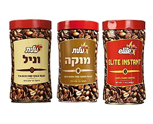 Elite 1 Vanilla Flavored, 1 Mocha Flavored, and 1 Regular Instant Coffee 7 oz. (3 Flavor Bundle Pack)