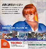 Dead or Alive 2 [Limited Edition] [Japan Import]