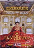 CATHERINE %2F EKATERINA RUSSIAN HISTORY