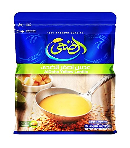 Egyptian Al Doha Dry Red Split Lentils Fresh Natural Legume For Cooking عدس أصفر (1 Pack / 500 gm) -
