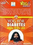 Yoga for Diabetes [Swami Ramdev]