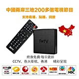 Best Chinese Tv Boxes - Chinese Channel tv Box pro, 2019 Newest One Review