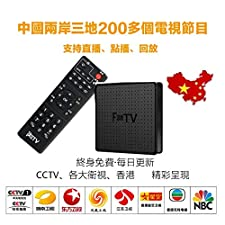 suntv chinese tv box   Neucly