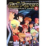 Gall Force: V.3 Stardust War