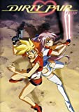 Region A/1 Anime