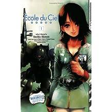 Mobile Suit Gun Ecole V1