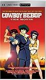 Cowboy BeBop The Movie [UMD for PSP]