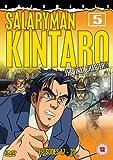 Salaryman Kintaro - Vol. 5