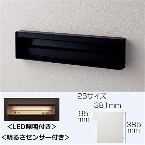 パナソニック ユニサス 口金タイプ 2Bサイズ CTBR7823TB ワンロック錠 表札スペース・LED照明・明るさセンサー付 『郵便ポスト』 鋳鉄ブラック
