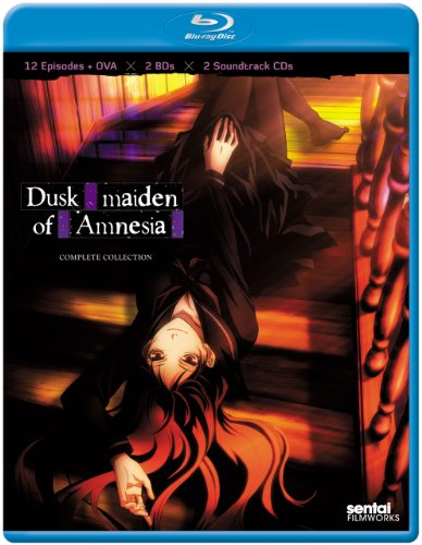 (Dusk Maiden of Amnesia Complete Collection [Blu-ray] )