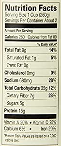 Amy's Organic Chili, Spicy, 14.7 Ounce (Pack of 12) from Amy's Organic