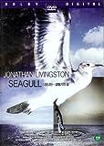 Jonathan Livingston: Seagull (Import)