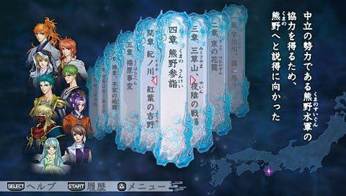 コーエーテクモ the Best 遙かなる時空の中で3 with 十六夜記 愛蔵版 - PSP