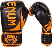 Venum Challenger 2. Boxing Gloves