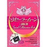 美少女戦士セーラームーン × ANNA SUI Special collaboration Book