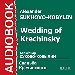 Wedding of Krechinsky [Russian Edition] Speech