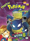 Magical Pokemon Journey, Yumi Tsukirino, 1569315574