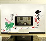 Chinese Characters Wall Sticke