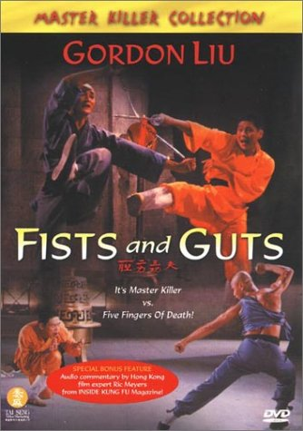 fists-and-guts