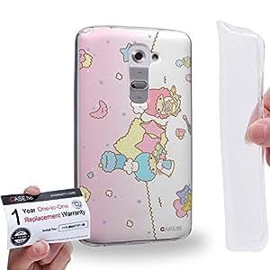 Case88 [LG G2] Gel TPU Carcasa/Funda & Tarjeta de garantía - Little Twin Star Kiki And Lala Dreamy Diary 1315