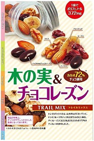共立食品 木の実&チョコレーズン(トレイルミックス) 60g×5袋