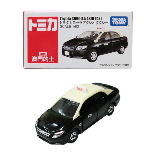Stores Hong Kong Toy ([Hong Kong] Hong Kong Limited Tomica Taxi Toyota Corolla Axio taxi white / black (left and right door opening and closing) Japanese package version not for sale Japan Takara Tomy TOMICA (japan import))
