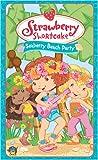 Strawberry Shortcake: Seaberry Beach Party [VHS]