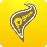 Penana - Your Mobile Fiction App