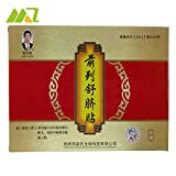 Urinary Tract Infection Treatments Navel Plaster Prostatitis Urinary Prostatic Urological Treatment Patch, 6 Counts