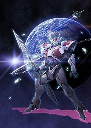 Amazon.co.jp | 宇宙の騎士テッ...