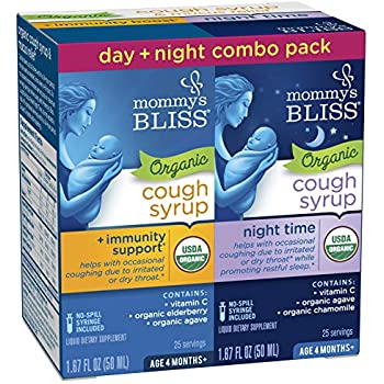 Amazon Com Mommy S Bliss Baby Organic Cough Syrup