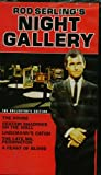 Rod Serling's Night Gallery Collector's Edition Volume 7 (The House, Certain Shadows on the Wall, Lindemann's Catch, The Late Mr. Peddington, A Feast of Blood)