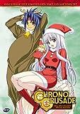 Chrono Crusade Holiday Special Collection