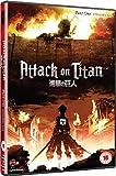 Attack On Titan: Season One Part One [DVD]