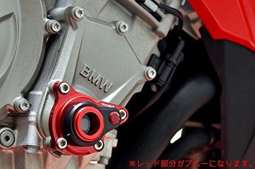 RIDEA エンジンプロテクター 右側 ブルー (S1000RR 2009-)(HP4)(S1000R 2014-)(S1000XR 2015-) CP-BM01-R-BE  ブルー B01N5R10ZG