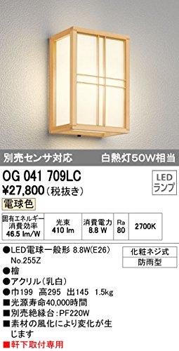 ODELIC(オーデリック) 【工事必要】 エクステリアLED和風ポーチライト OG041709LC B00L326JTU 11859