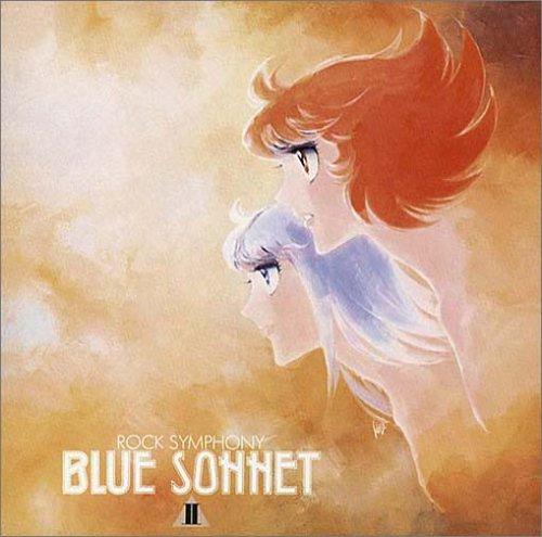 Akai Kiba Blue Sonnet V. 2