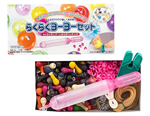 Suzuki Latex Rakuraku yoyo set Japanese yo-yo tsuri kit 100balloons for $<!--$25.98-->