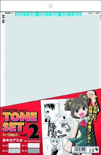 Deriita Manga Screen Tone Set Vol.2 Amiten by Taj