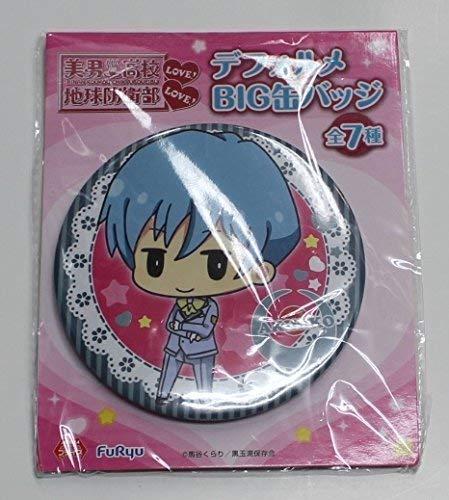 (Japan lottery Handsome high School Earth Defense Part Love Love Deformed Big cans Badge Tsukihiko Beppu (Single))
