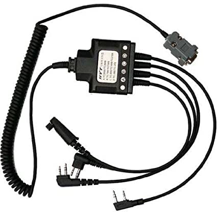 Amazon Com Programming Cable Universal With Serial Port Hyt All