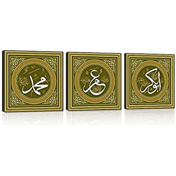 Yatsen Bridge Modern 3 Piece Islamic Canvas Wall Art Arabic Calligraphy Painting Artwork Religious Picture Muslim Posters and Prints Framed Ready to Hang for Office Home Decor - 42''W x 12''H